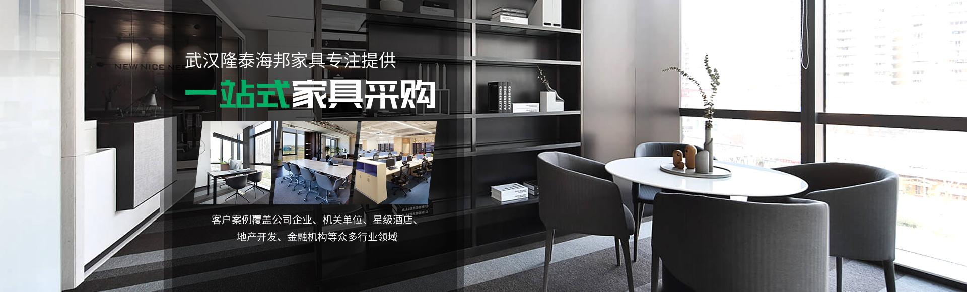 武汉办公室沙发