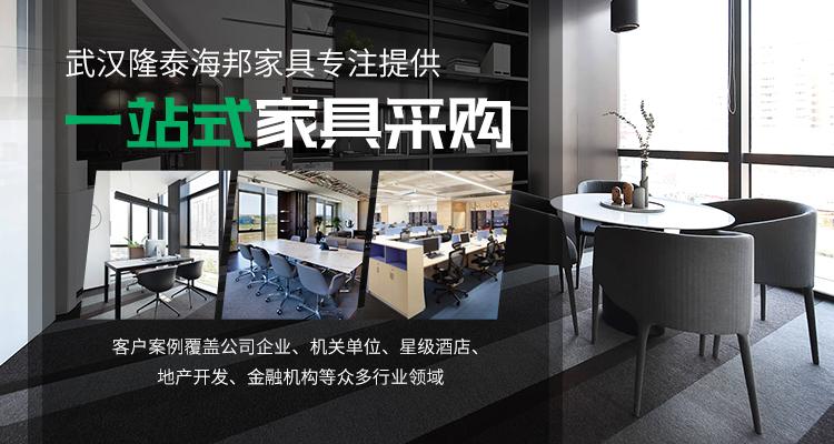 武汉办公室沙发批发